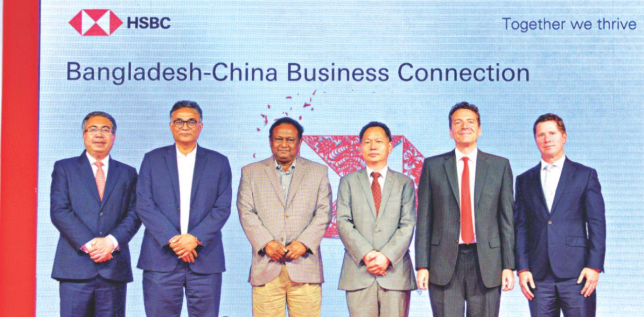 CHINA MAY INVEST $50B IN 15 YEARS IN BANGLADESH